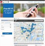 a picture of free wifi tool. This is very helpful for visitors to Japan