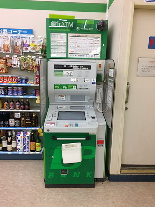 a picture of ATM at Family mart. You can withdraw Japanese Yen at Family Mart. It is very convenient when you buy drink, snack and something at store. The machine is operated by Japan Post Office.