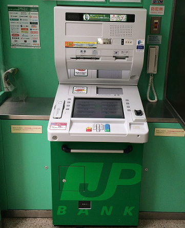 a picture of ATM at Post office.  You can withdraw your money in Yen at ATM of Japan Post office.