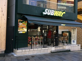 the micture of Subway in Japan
