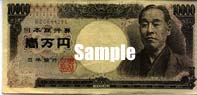 picture of 10000Yen Bill