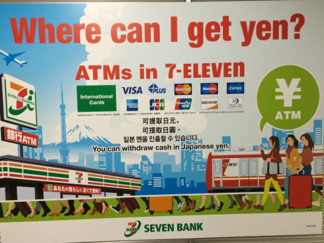 picture of SevenBank,You can withdraw Japanese Yen at the convenience stores.